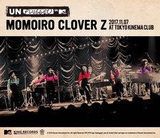 ももいろクローバーZ「MTV Unplugged:Momoiro Clover Z」Blu-rayジャケット