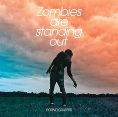 ポルノグラフィティ「Zombies are standing out」ジャケット