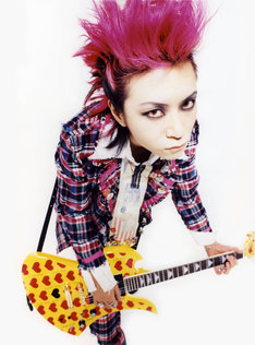 hide (c)HEADWAX ORGANIZATION CO.,LTD.