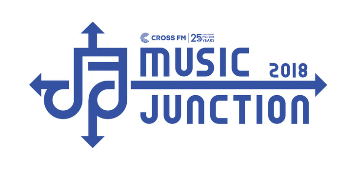 「CROSS FM 25th Anniversary MUSIC JUNCTION 2018」ロゴ