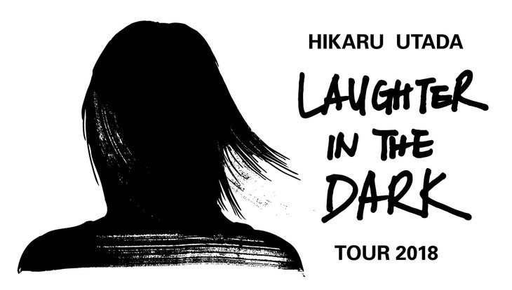 宇多田ヒカル「Hikaru Utada Laughter in the Dark Tour 2018」ロゴ