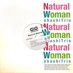 大橋トリオ「Natural Woman」配信ジャケット