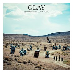 GLAY「愁いのPrisoner / YOUR SONG」ジャケット