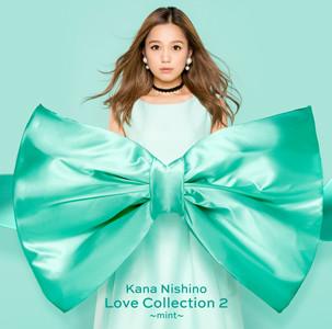 西野カナ「Love Collection 2 ~mint~」通常盤ジャケット