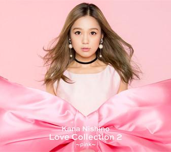 西野カナ「Love Collection 2 ~pink~」初回限定盤ジャケット