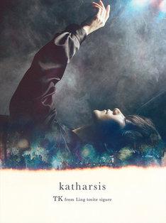 TK from 凛として時雨「katharsis」初回限定盤ジャケット