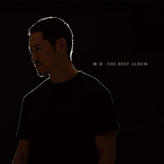 般若「THE BEST ALBUM」ジャケット