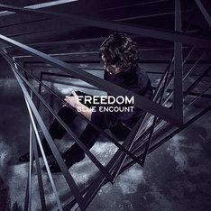 BLUE ENCOUNT「FREEDOM」初回限定盤ジャケット