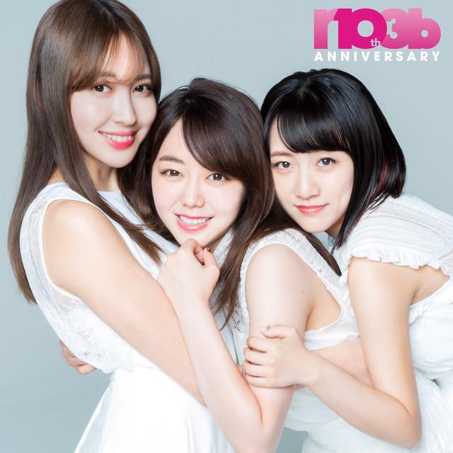 「ノースリーブス 10th ANNIVERSARY~丸ごと no3b!!~」ビジュアル