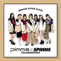 Pimm's×SPINNSコラボレーションビジュアル