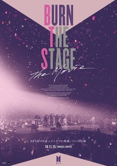 BTS(防弾少年団)「Burn the Stage : the Movie」ポスタービジュアル (c)2018 BIG HIT ENTERTAINMENT Co.Ltd., ALL RIGHTS RESERVED.