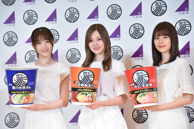 左から松村沙友理、白石麻衣、生田絵梨花。