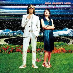 ハルコとフランシス「ZERO GRAVITY LOVE」ジャケット