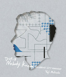 中田裕二「TOUR 18 Nobody Knows - YOKOHAMA CITY RHAPSODY - 」Blu-ray盤ジャケット