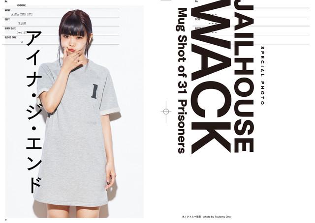 Quick Japan増刊「WACKな本」誌面サンプル