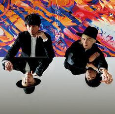 吉田山田「欲望」デラックス盤ジャケット