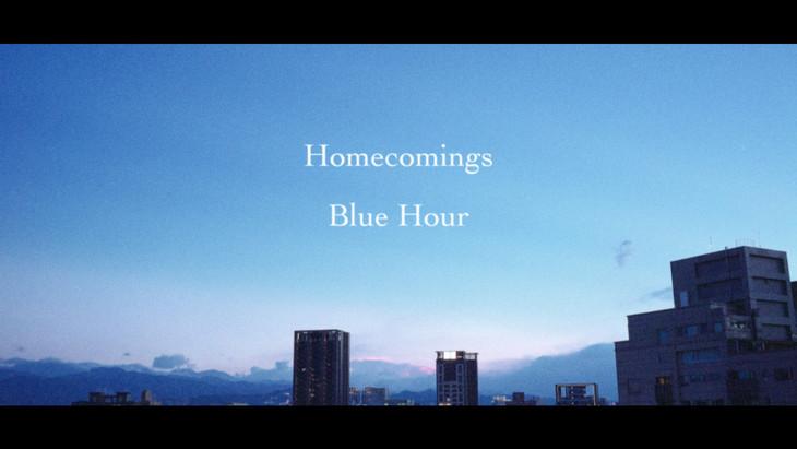 Homecomings「Blue Hour」ミュージックビデオのワンシーン。