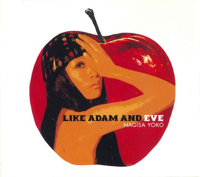 ザ・ヘアのあいさとうがプロデュースを手がけた2000年発表のミニアルバム「アダムとイヴのように」のジャケット。