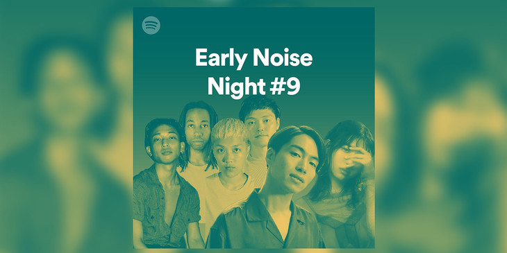 「Spotify Early Noise Night #9」メインビジュアル