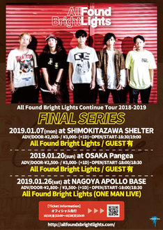 「All Found Bright Lights Continue Tour 2018-2019」フライヤー