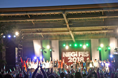 「NEGi FES 2018 in 新潟」エンディングの様子。