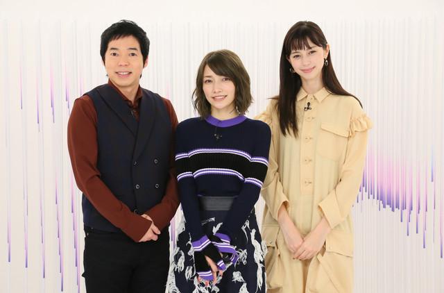 左から今田耕司、後藤真希、中条あやみ。(c)日本テレビ