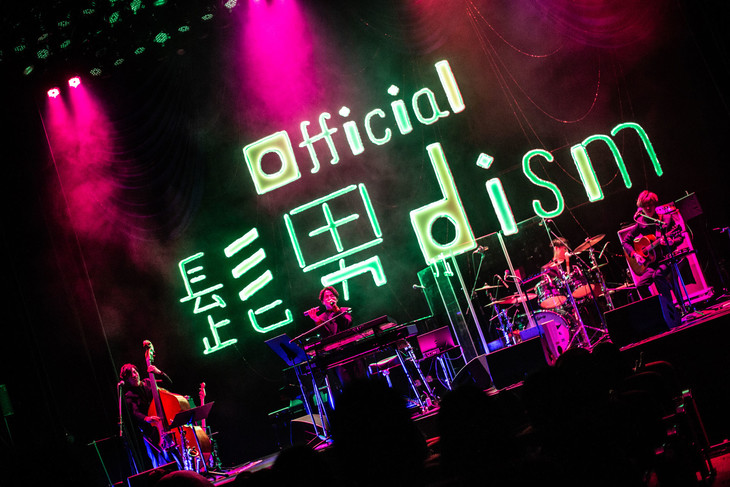 "「Official髭男dism ""HIGEDAN acoustic one-man live 2018 -Autumn-""」より。"