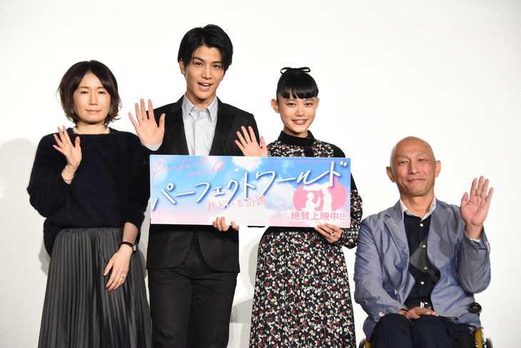 左から有賀リエ、岩田剛典、杉咲花、阿部一雄氏。
