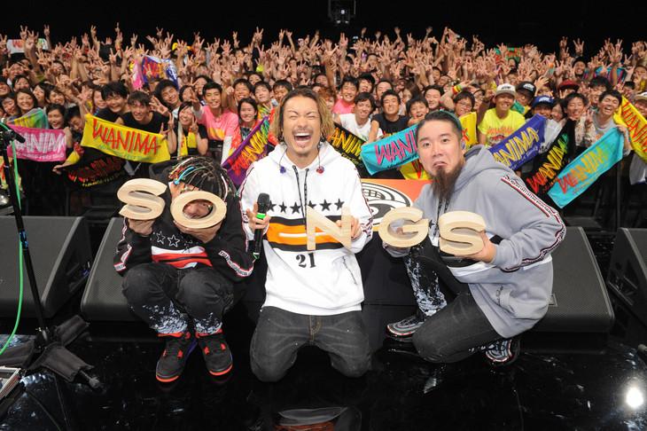 WANIMA(写真提供:NHK)
