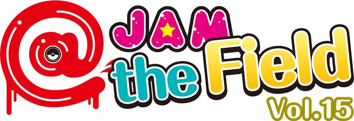 「@JAM the Field vol.15」ロゴ