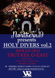 「Northern19 presents HOLY DIVERS vol.2」告知ビジュアル