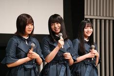 左から尾関梨香、長濱ねる、上村莉菜。(写真提供:ニッポン放送)