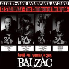 """BALZAC「""""13 STAIRWAY"""" 20th Anniversary Edition」ジャケット"""