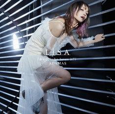 LiSA「赤い罠(who loves it?)/ ADAMAS」通常盤ジャケット