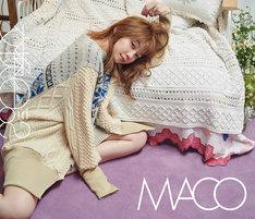 MACO「交換日記」初回限定盤ジャケット