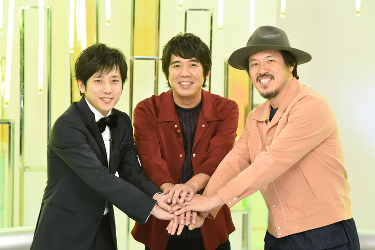 二宮和也(左)とスキマスイッチ。(c)日本テレビ