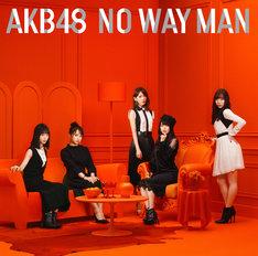 AKB48「NO WAY MAN」Type A初回盤ジャケット