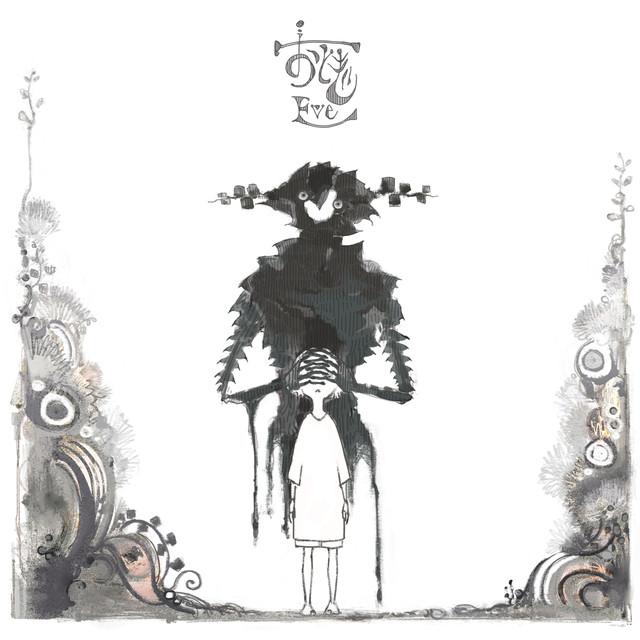 Eve「おとぎ」初回限定盤ジャケット