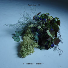 Poet-type.M「Pocketful of stardust」配信ジャケット