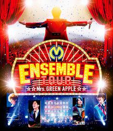 Mrs. GREEN APPLE「ENSEMBLE TOUR ~ソワレ・ドゥ・ラ・ブリュ~」Blu-rayジャケット
