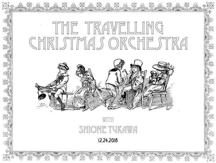 「The Traveling Christmas Orchestra with Shione Yukawa」ビジュアル
