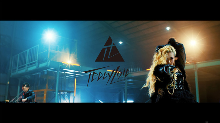 TeddyLoid「You Made Me feat. ちゃんみな」ミュージックビデオのワンシーン。