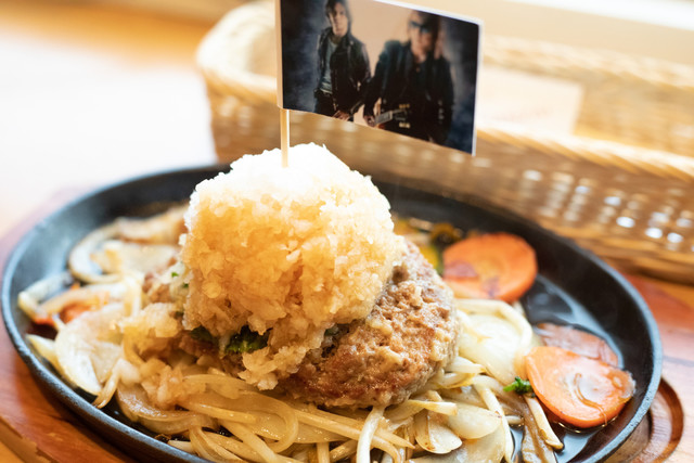 鬼おろしハンバーグ(1380円)