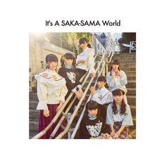 SAKA-SAMA「It's A SAKA-SAMA World」ジャケット
