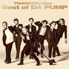 DA PUMP「THANX!!!!!!! Neo Best of DA PUMP」CD ONLY盤ジャケット