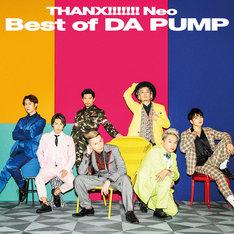 DA PUMP「THANX!!!!!!! Neo Best of DA PUMP」CD+DVD盤ジャケット