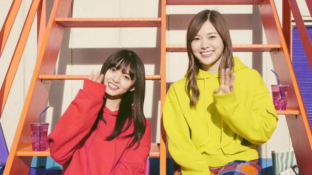 スマートニュース新CM「ぎゅー」編に出演する乃木坂46の齋藤飛鳥(左)と白石麻衣(右)。