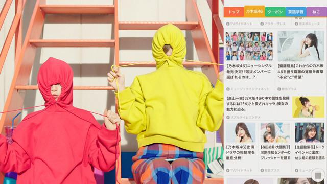 スマートニュース新CM「ぎゅー」編のワンシ-ン。パーカーの紐を「ぎゅー」と締める齋藤飛鳥(左)と白石麻衣(右)。