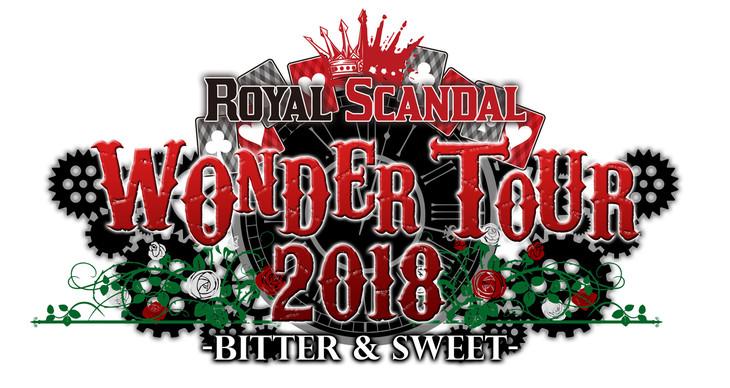 Royal Scandal「WONDER TOUR 2018 -BITTER & SWEET-」ロゴ
