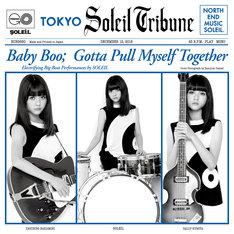 SOLEIL「Baby Boo / 恋のハッピー・デート」ジャケット